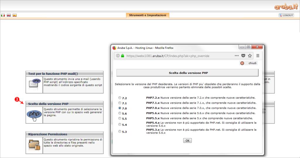 Come aggiornare la versione di PHP su aruba